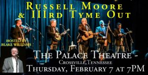 Palace Theatre Concert Series